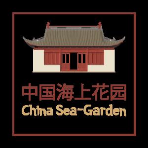 China Sea Garden