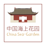 china-sea-garden-Logo